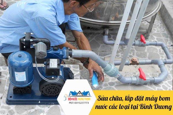 sửa máy bơm nước