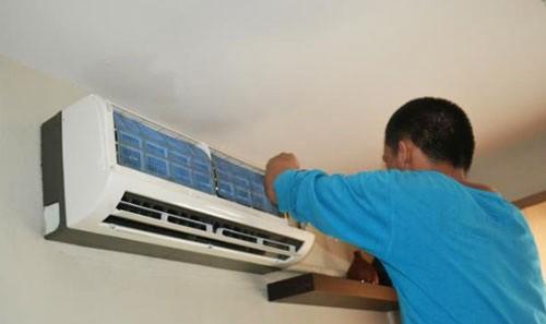 sửa chữa máy lạnh ở Bình Dương